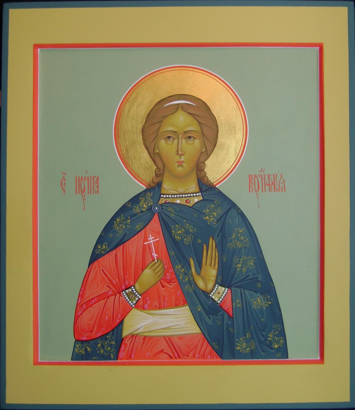 Ирина Коринфская, святая мученица.  Именная икона.