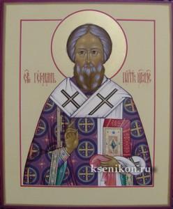 Герман Константинопольский патриарх
