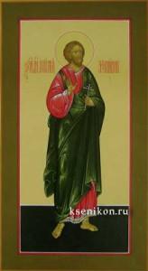 Иннокентий Афинянин