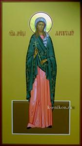 Маргарита Антиохийская