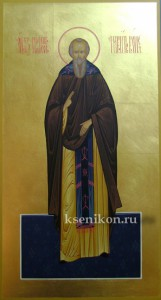 Никита Константинопольский