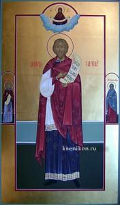 Никита Константинопольский Хартуларий