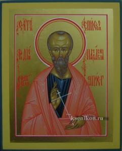 Родион Патрасский епископ
