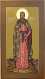 Вячеслав Чешский князь