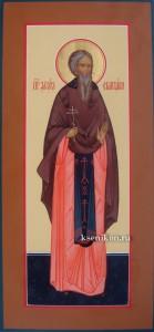 Захария Египтянин