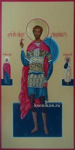 Савел Персиянин.
