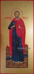 Трофим Апостол