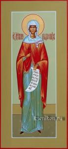 Калерия (Валерия) Кесарийская