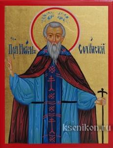 Иоанн Солунский. Именная икона