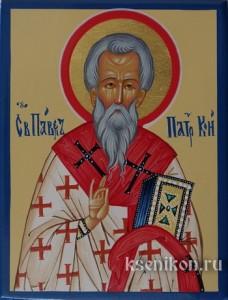 Павел Константинопольский патриарх