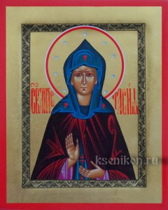 Анастасия Патрикия Александрийская Пустынница