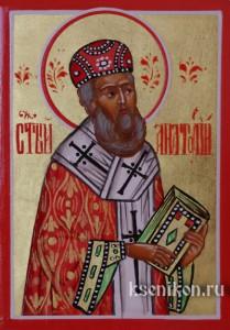 Анатолий Константинопольский патриарх
