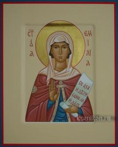 Емилия Кесарийская Каппадокийская