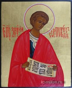Захария Серповидец