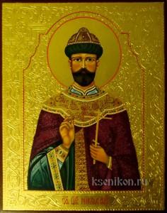 Николай II (Романов)