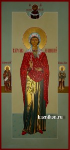 Анна Адрианополь-ская