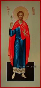 Василий Византийский