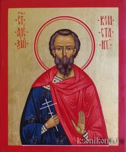 Алексий Константинопольский