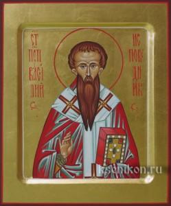 Василий исповедник, епископ Парийский