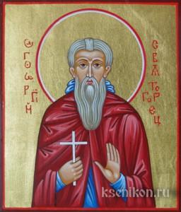 Георгий Святогорец