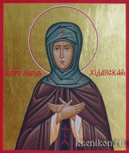 Мария Хиданская