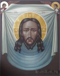 Нерукотворного Образа Господа нашего Иисуса Христа