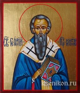 Георгий Константино-польский патриарх