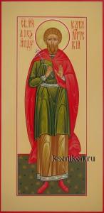 Александр Каталитский (Калитский)