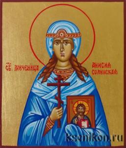 Анисия Солунская