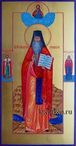 Константин Синадский