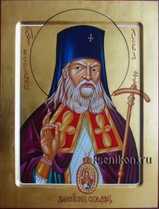 Лука архиепископ, Симферопольский