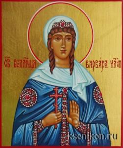Варвара Илиопольская
