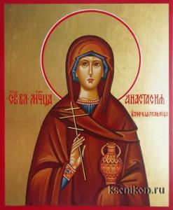 Анастасия Узорешитель-ница