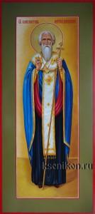 Константин Киевский митрополит