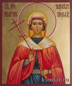Мелитина Маркианопольская