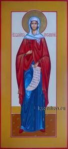 Валерия (Калерия) Кесарийская (Палестинская)