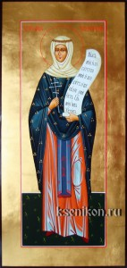 Анастасия Римляныня, Солунская (Фессалони-кийская)