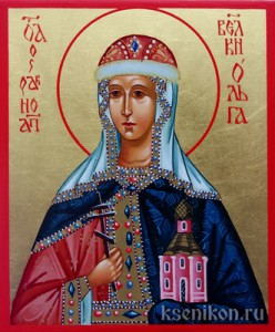 Ольга княгиня Российская