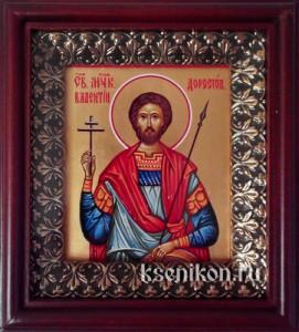 Валентин Доростольский. Икона в киоте.