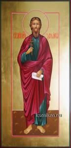 Захария священномученик