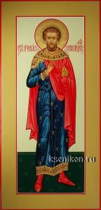 Иоанн Александрийский