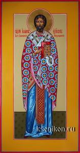 Иоанн Персидский