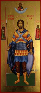 Артемий Антиохийский воин